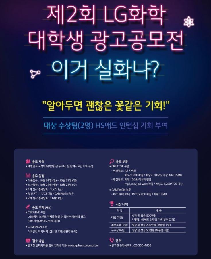 http://web.dongguk.ac.kr/upload/board/108/editor/1